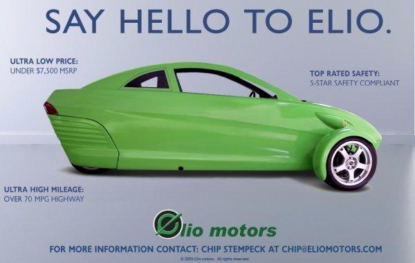 2015-10-06 20_43_28-Elio Motors - Ultra High Mileage Car.jpg