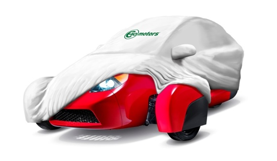 Elio_Custom_Car_Cover.jpg